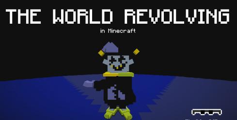 The World Revolving скриншот 1