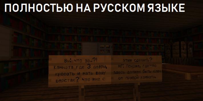 Тюрьма Носатого скриншот 2