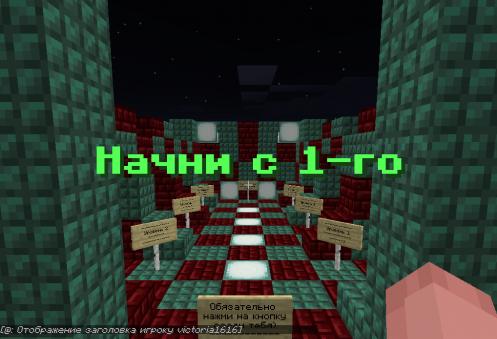 6 испытаний скриншот 1