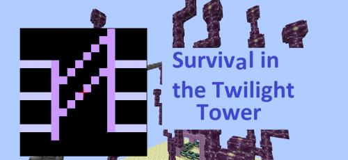 Сумеречная башня скриншот 1