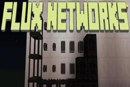 Скачать Flux Networks для Minecraft 1.12