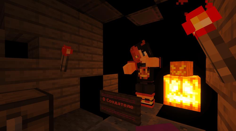 В одну хэллоуинскую ночь скриншот 2